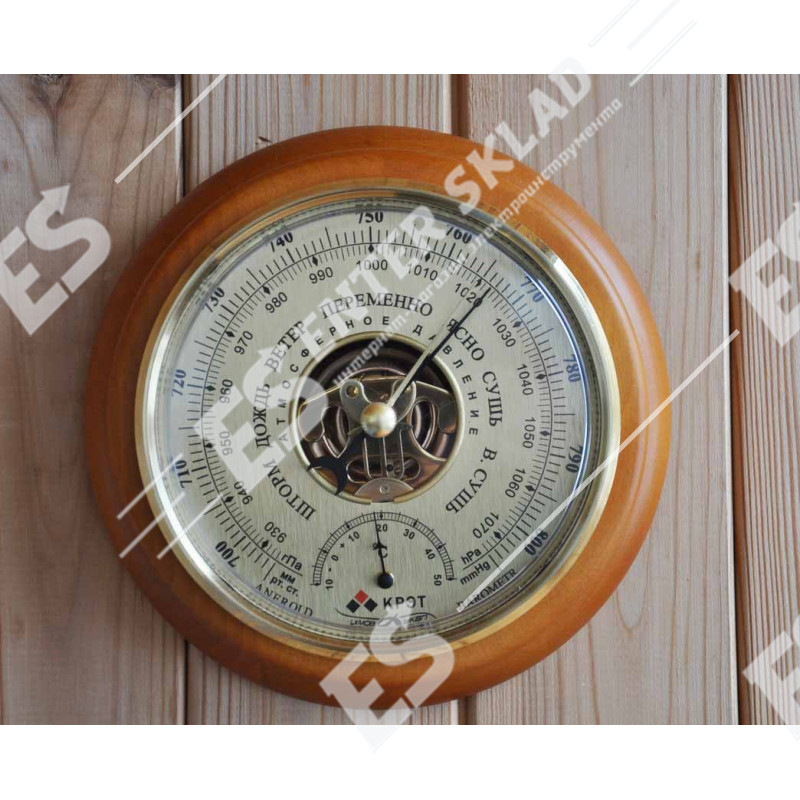 Барометр Утес большой БТК-СН8, 175 мм