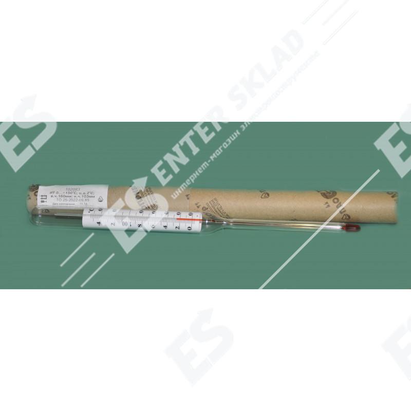 Термометр для котла ТТЖ-М 150 С° исп. 1П 5