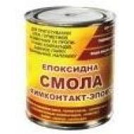 Эпоксидная смола Химконтакт-Эпокси 3кг