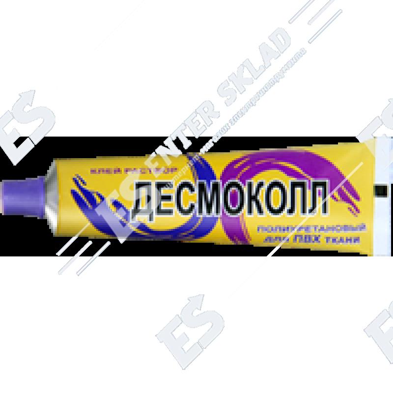 Клей Десмоколл Киев 40 мл