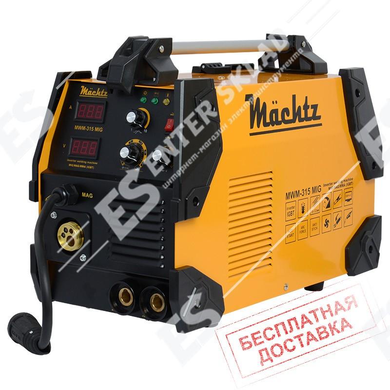 Сварочный полуавтомат Machtz MWM-315 MIG ( MIG/MAG/MMA/TIG)
