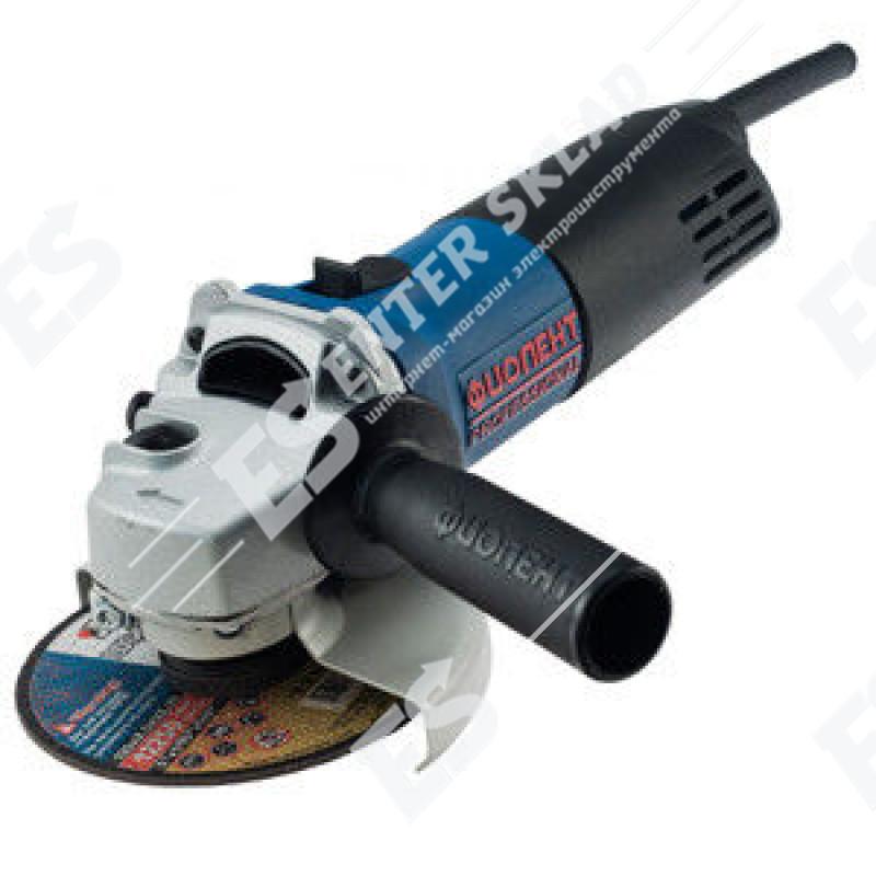 УШМ болгарка Фиолент МШУ2-9-125Э (125 мм, 900 Вт)