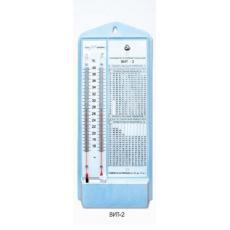 Гигрометр психрометрический ВИТ-2 (16–40°С)