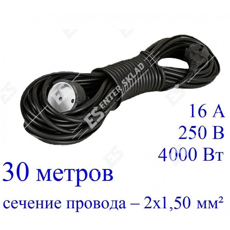 Удлинитель 30 м (2х1.50мм) 16А, 250В, 4 кВт