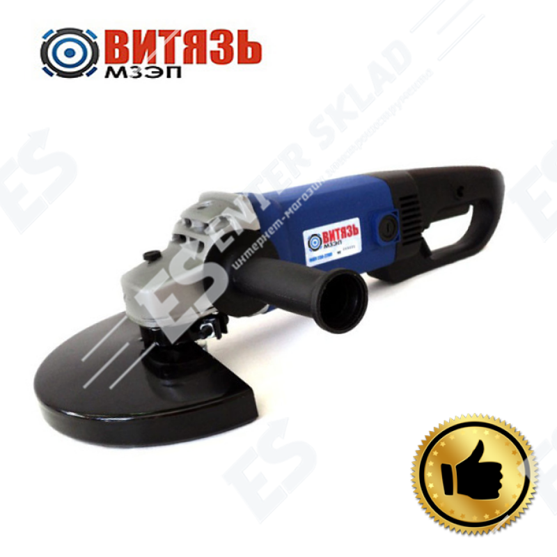 Болгарка Витязь МШУ-230-2200
